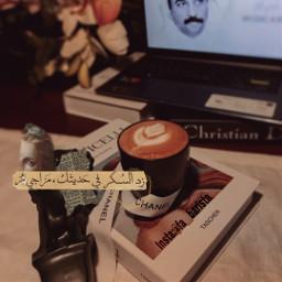 instagarm coffee barista قهوه باريستا انستقرام 1m homebarista athestic classic loveall freetoedit