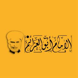 mohamed أبوالعزائم freetoedit