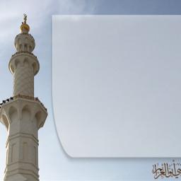 أبو_العزائم المجدد إسلام الله محمد freetoedit