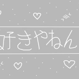 valentinesday japanese nihon 愛 日本 好きやねん >\\\< imasimp simp
