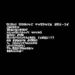 anime manga music lyrics japanesetext japanese bl boyslove sad quote aesthetic white freetoedit