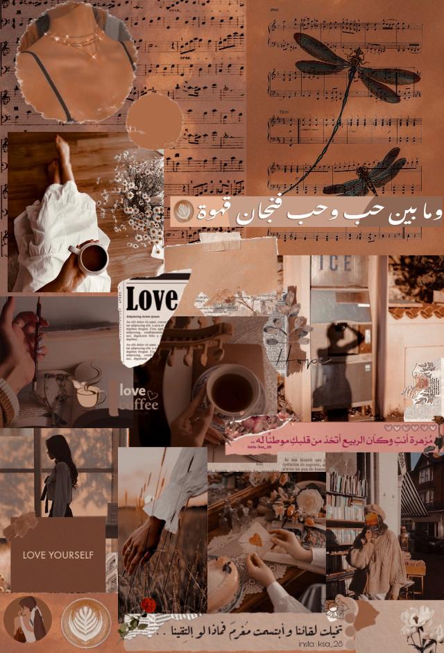 تصميمي .. رايك سعادة ☺️🌹  #زخارف #حب #اقتباس #اقتباسات #خط #خطوط #صور #كلمات #رمزيات #عربي #نقش #انجليزي #قهوة #كوفي #كافي #موسيقى  #ksa