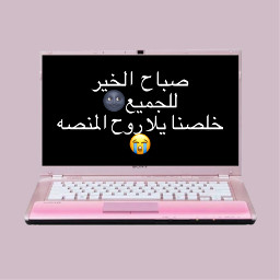 ههه freetoedit