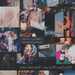 freetoedit تصميم تصاميم رمضان رمضانيات فانوس رمضان_كريم اقتباسات افتارات صور رمزيات شهر_رمضان قمر نجوم حب ramadan ramadankareem