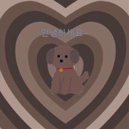 koreanaesthetic dog freetoedit