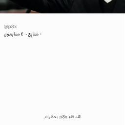 حرامم