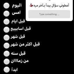 ما_يسب_السعوديه_غير_كلابها