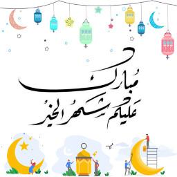 ramadan_kareem ramadan