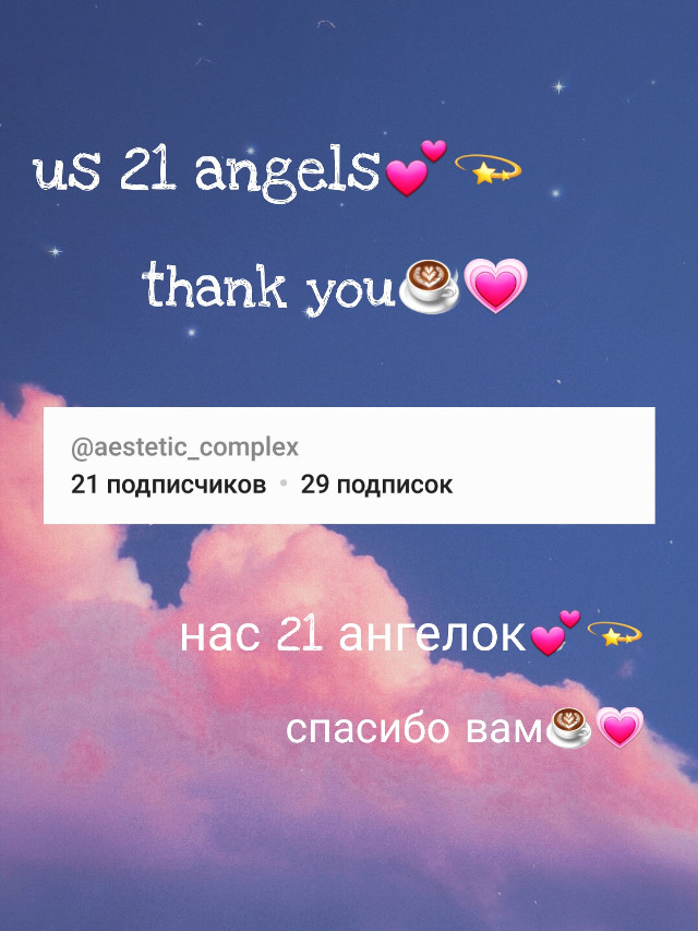 {~Thank you my angels💿🌼~} #thankyou