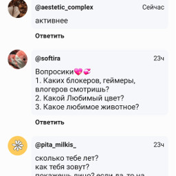 followers love newtheme