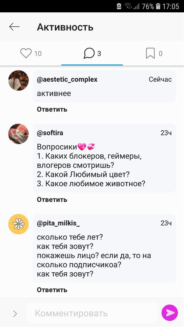 𝙾𝚙𝚎𝚗 𝚊𝚎𝚜𝚝𝚎𝚝𝚒𝚌_𝚌𝚘𝚖𝚙𝚕𝚎𝚡 𝚙𝚘𝚜𝚝~  ᯽⊱┈──╌❊ - ❊╌──┈⊰᯽  𝚆𝚑𝚘:@pita_milkis_  𝚃𝚒𝚖𝚎: - 𝚆𝚑𝚊𝚝: - 𝚃𝚑𝚎𝚖𝚎: -  𝚃𝚎𝚡𝚝: 💕💿💫 1. Эдисон, Милс, Это Лиана, Велл, Данкар  2. Черный, белый, желтый 3. Кошка, морская свинк𝚊 4. Алена 5. 11 лет 6. На 100 ангелочков  спасибо за вопросы @u-ko7 @pita_milkis_ 🎀💞  𝙴𝚗𝚐𝚕𝚒𝚜𝚑: 💕💿💫  1. 𝙴𝚍𝚒𝚜𝚘𝚗𝙿𝚝𝚜, 𝙼𝚒𝚕𝚜 𝚔𝚎𝚕, 𝙴𝚝𝚘 𝚕𝚒𝚊𝚗𝚊, 𝚠𝚎𝚕𝚕, 𝙳𝚊𝚗𝚔𝚊𝚛 2. 𝙱𝚕𝚊𝚌𝚔, 𝚠𝚑𝚒𝚝𝚎, 𝚢𝚎𝚕𝚕𝚘𝚠 3. 𝙲𝚊𝚝 4. 11 𝚑𝚘𝚞𝚛𝚜 𝚘𝚕𝚍 5. 𝙰𝚕𝚎𝚗𝚊 6. 𝙸𝚗 100 𝚊𝚗𝚐𝚎𝚕𝚜  𝚃𝚑𝚊𝚗𝚔𝚜 @pita_milkis_  𝚊𝚗𝚍 @softira       ~𝙼𝚢 𝚕𝚘𝚟𝚎 𝚏𝚘𝚕𝚕𝚘𝚠𝚎𝚛~ @softira  @_tanya_9_5_6_1_2_3_  @taisiia_kuleba  @_milk_dream_  @pinkgirl_unicorn  @art17milana  @eva_miller_unicorn18  @mini_house_girl  @vanilla_peach  @aestetic_news  @paulbuzil5  @-gxcci  @pita_milkis_  @sum_collages  @sumina_lena  @chokonota  @_butterfly_-  @aestetic_moon  @jeloise_7  @alinabalumyan  @svetlana812sveta  @sashameiluk  @wildflowers_  @_pro100editor_  @u-ko7  @masha_mi_mi_mi  @278117210  @278117210  @soft_masha  @_ibis_painter_master   𝚃𝚑𝚊𝚗𝚔 𝚢𝚘𝚞❤︎  ############## #followers#love#newtheme