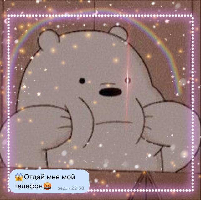 #крутаяфотка)