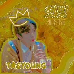 cravity luvity taeyoung taeyoungcravity yellowaesthetic sunshine breakalltherulesisstillsuperior freetoedit