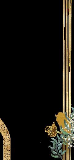 عيد عيد_مبارك عيد_سعيد عيد_الفطر عيدكم_مبارك عيد_الأضحى عيدكم عيدالفطر عيدمبارك عيديه مباركه فلتر فلاتر eid eidmubarak eid_mubarak eidalfitr happyeid happyeidmubarak happyeidulfitri islam islamic muslim sticker fillter freetoedit