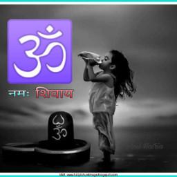bambbhola shivsankar shiv om freetoedit