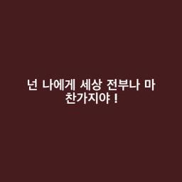 freetoedit red korean