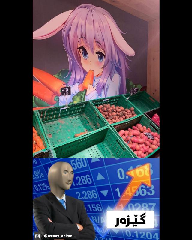 #anime #animekawaii