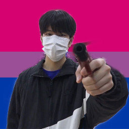 pridemonth bisexual straykids stay seungmin