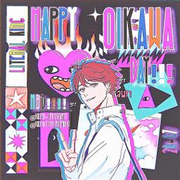 oikawa happybirthday oikawatoru haikyuu anime animeboy  ྀᵎ animeboy