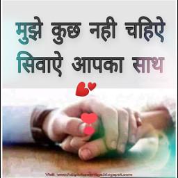 Humsafar Lifepartner lovewithpartner