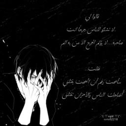 حزينهه