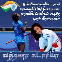 vandanakatariya vandana olympics india freetoedit