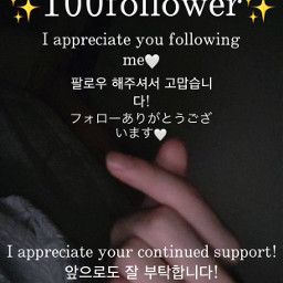 followers love freetoedit