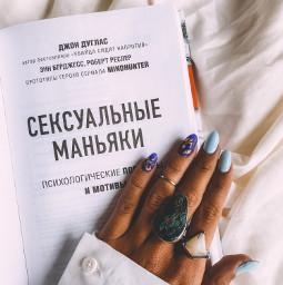 freetoedit book nails