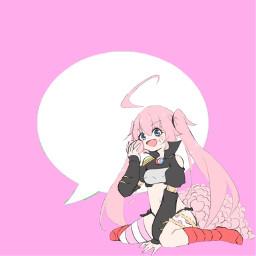 freetoedit thattimeigotreincarnatedasaslime pink pinkaesthetic pinkicon iconpink appicon appanime animeapp pinkapp