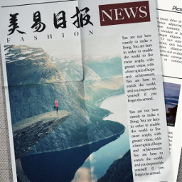 freetoedit news paper fashion nature forest peace challenge rcnewspapercover newspapercover
