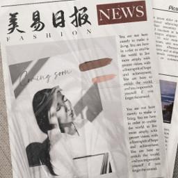 freetoedit unsplash rcnewspapercover newspapercover