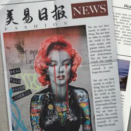 freetoedit newspaper news challenge tears redtears rcnewspapercover newspapercover