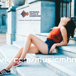 музыка девушки красота фото ванил local