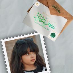freetoedit السعودية ksa
