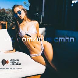 vk.com/musicmhn local